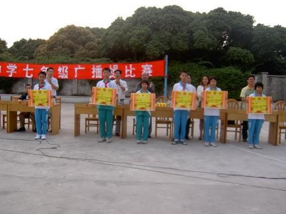 袁崇焕/为了在这次比赛中,展示班级的风采,7年级各班的学生在班主任和...