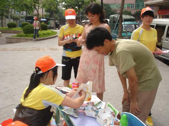 厚街:菊新幼儿园团支部开展环保宣传活动