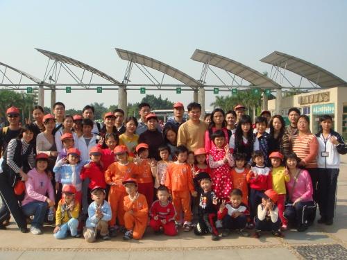 万江:中心幼儿园团支部开展秋游活动