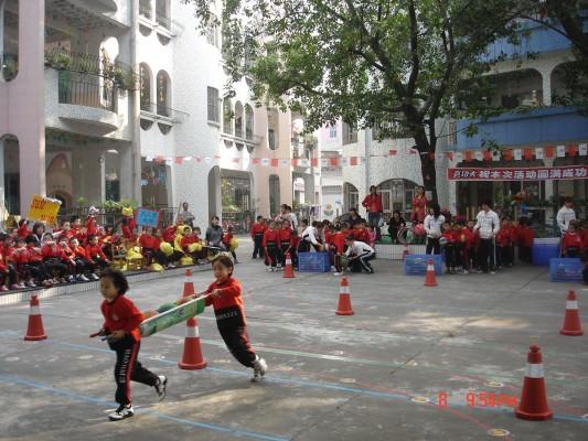 厚街:机关幼儿园团支部举办迎奥运趣味运动会