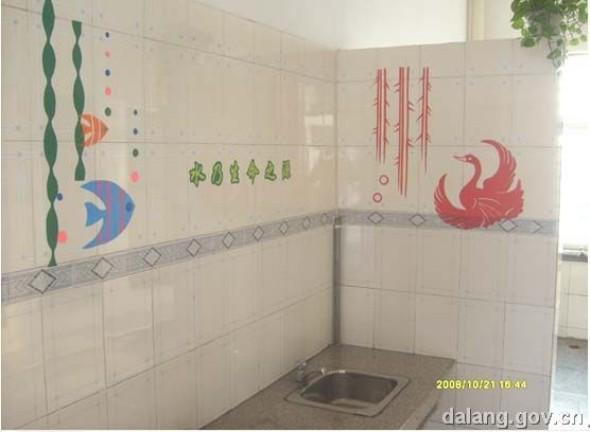 """大朗:鸣凤学校""""校园厕所文化我设计""""比赛结果揭晓"""