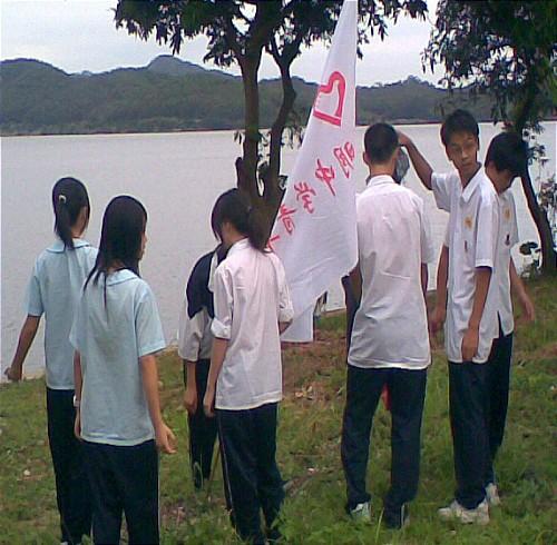 东莞市光明中学志愿者服务队同沙水库环保服务活动