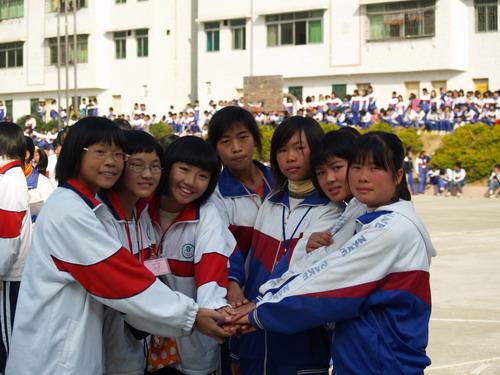 长安实验中学赴韶关市乳源大桥中学开展 手拉手 活动图片