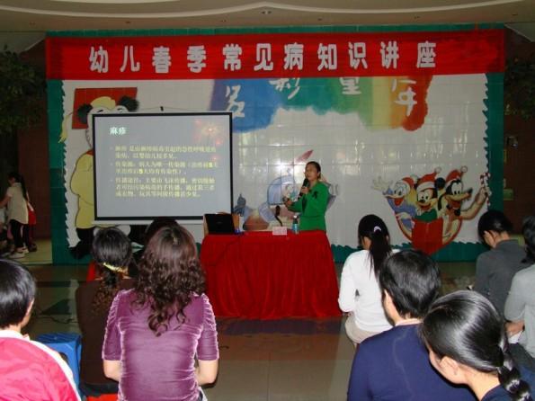 塘厦:塘厦中心幼儿园团支部对家长进行《儿童春季