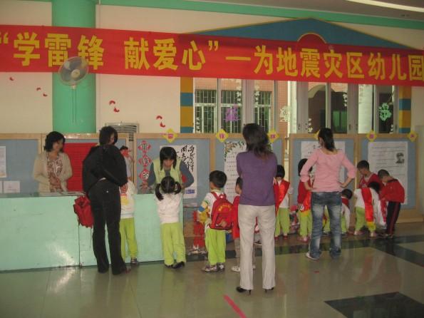 """塘厦:塘厦中心幼儿园团支部举行""""雷锋月""""系列活动"""