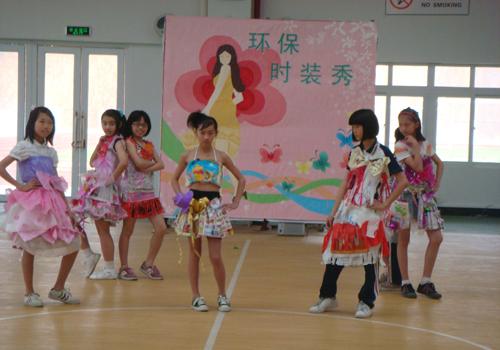 小学生创意时装秀