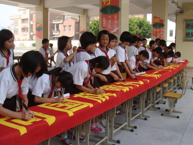 """东莞市:高埗少先队大队开展""""向国旗敬礼,做一个 ..."""