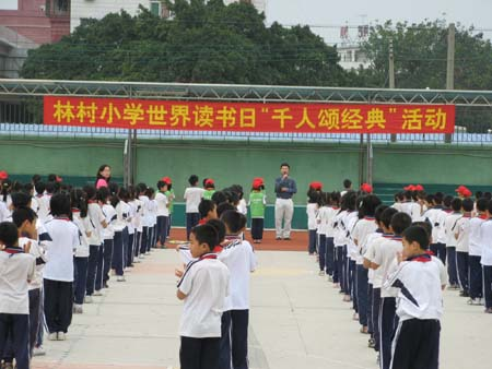 塘厦林村人口_探访塘厦人口最多的村