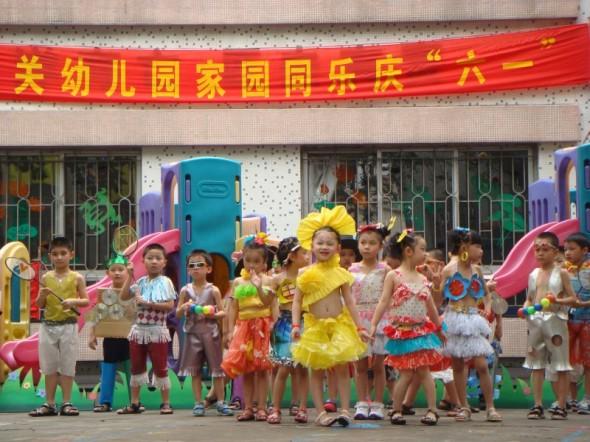 """厚街:机关幼儿园团支部举行庆""""六一""""儿童节活动"""