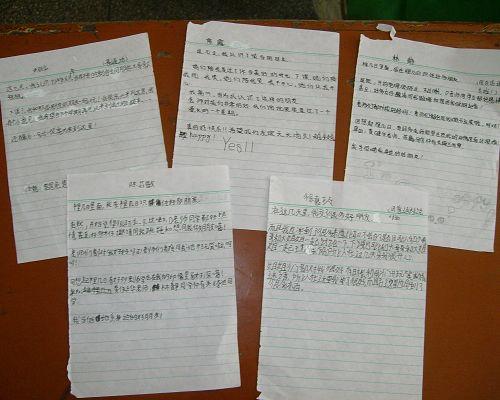 万江:2009大学生活动(社)创业系列实践--小学济南市市中区社区图片