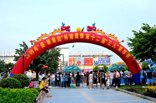 东莞塘厦镇风景图片