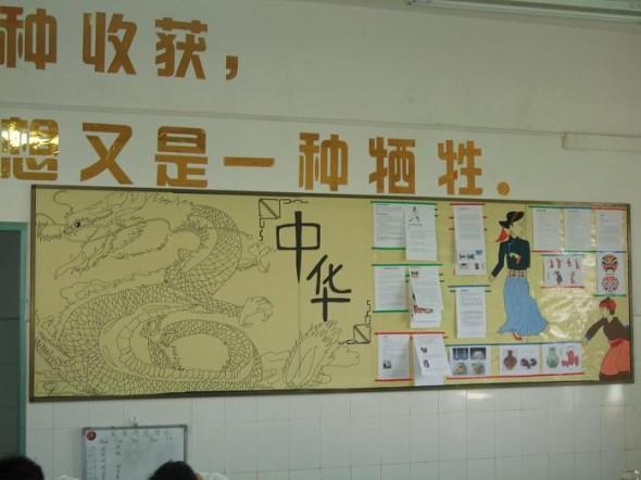 塘厦:塘厦中学开展班级文化建设评比活动