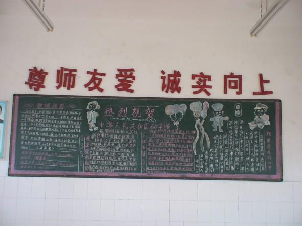少先队红领巾简笔画; 洪梅:庆祝少先队建队60周年