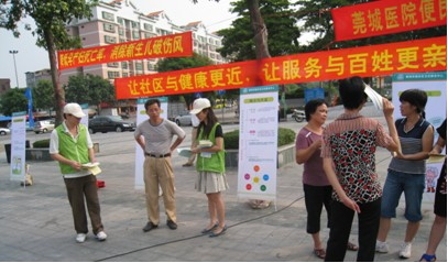 社区健康咨询_街道信息金碧东社区组织居民参加健康咨询活动