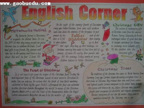 我镇举行小学英语手抄报评选活动; 英语小报版面设计 英语小报版面