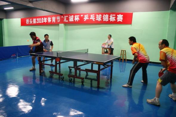 """东莞:桥头:""""体育文化节""""赛事正酣 乒乓球冠军顺利产生"""