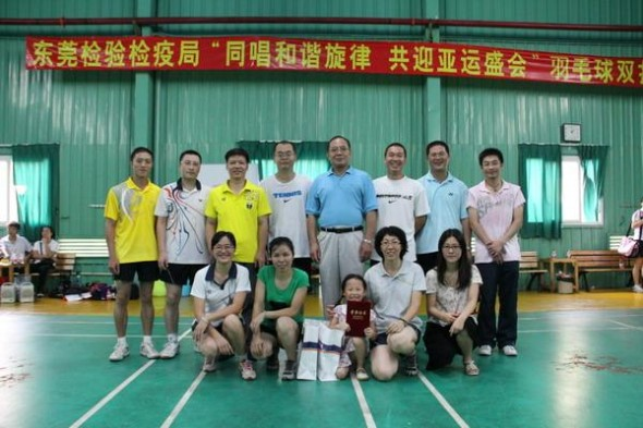 团委联合举办羽毛球双打比赛