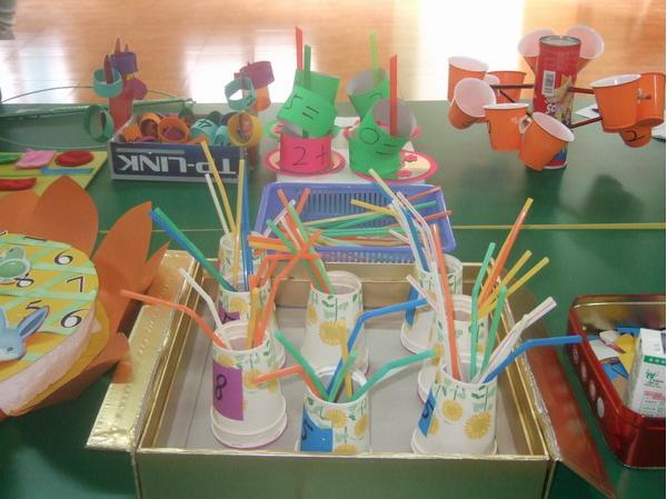 自制教玩具比赛