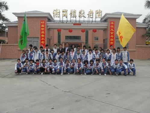谢岗:镇少先队总部组织振华学校到敬老院慰问