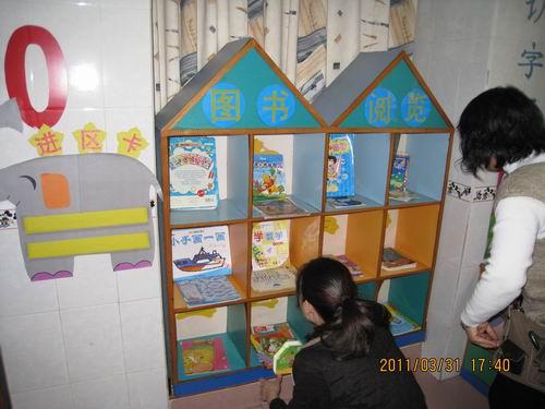 石龙 永和幼儿园教师活动区设计竞赛活动