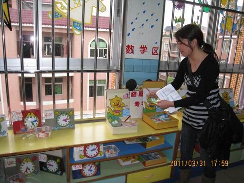 石龙:永和幼儿园教师活动区设计竞赛活动