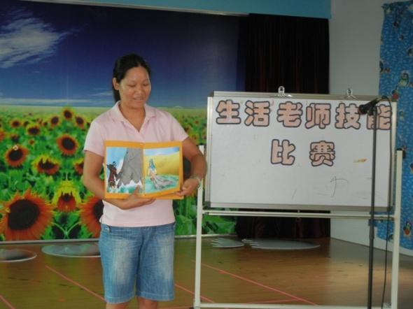 黄江:中心幼儿园团支部举行生活老师技能比赛