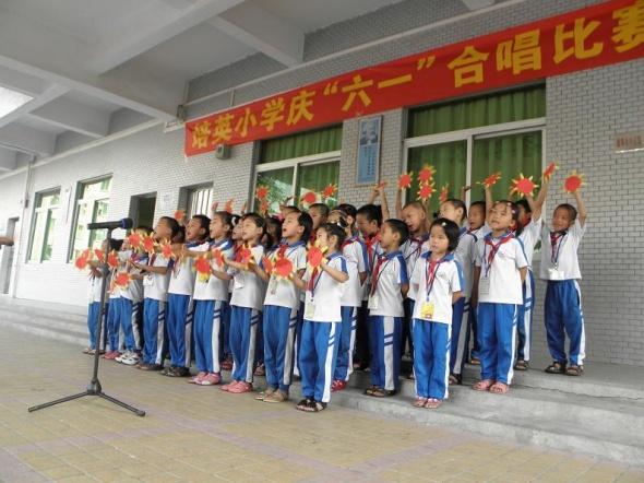 黄江:培英小学团支部举行庆六一合唱比赛