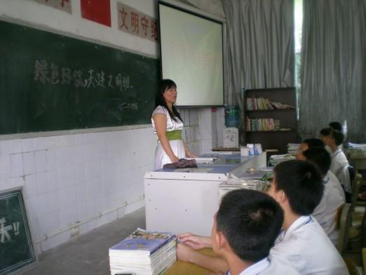 小学生绿色环保主题班会