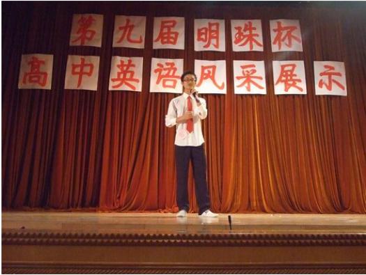 高中优秀英语演讲比赛稿