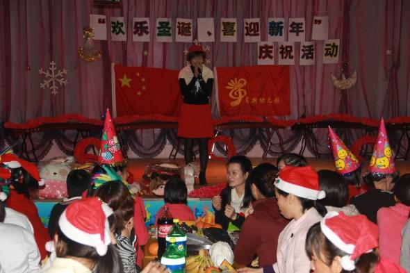 厚街:菊新幼儿园团支部举行