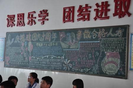 同学们认真设计完成的黑板报在学生中积极宣传了中国共青团,也激励