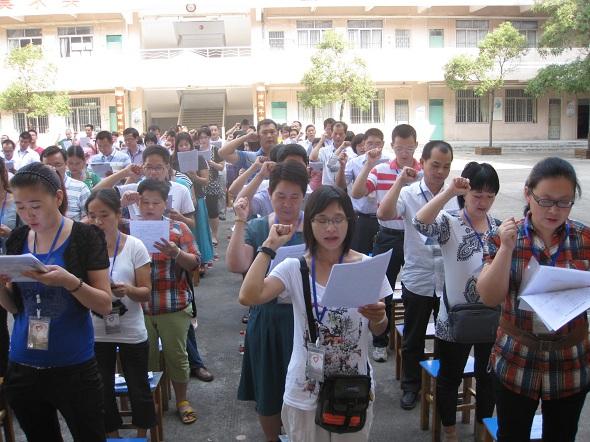 道滘:道滘中心小学家长义工委员会成立