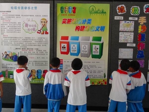茶山:第三小学举行垃圾分类手抄报比赛作品展