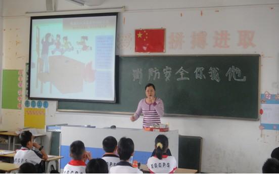谢岗 镇中心小学开展 消防安全知识教育 主题班会