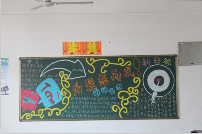我是勤劳小蜜蜂手抄报_幼儿园手抄报_优习英 食品安全的黑板报图片图