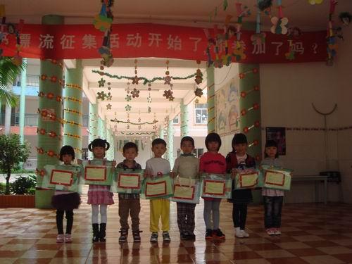 幼儿园图书漂流征集