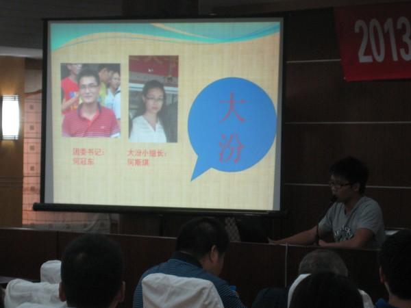 大学生暑期实践活动优秀片(社)区ppt评比会.本次活动的参与人