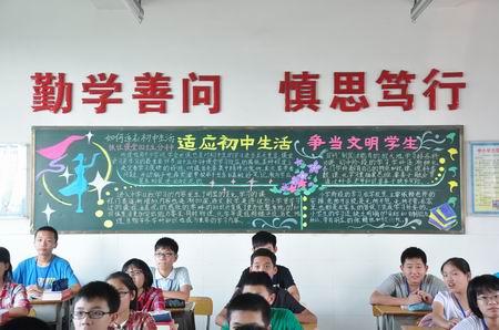 设计精美的黑板报装点了课室,展示了学生的才华,宣传了文明礼仪