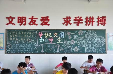 初一3班黑板报-中堂 创文明单位主题黑板报评比圆满完成