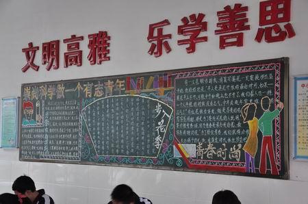 中堂实验中学 崇尚科学,做一个有志青年 主题黑板报评选活动圆满完