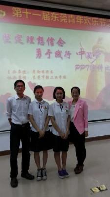 湖景中学团员在厚街镇 坚定理想信念,勇于践行中国梦 ppt演