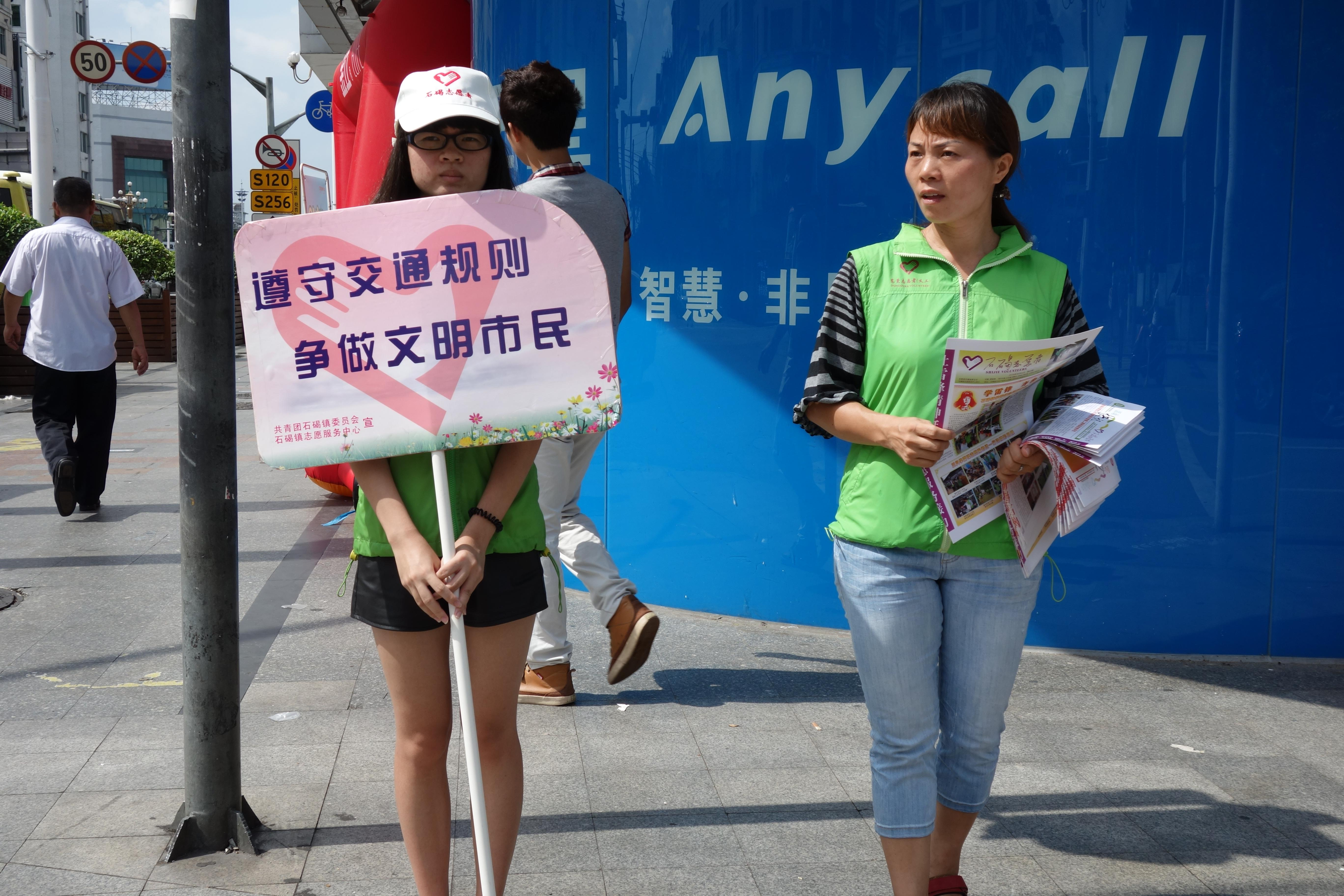 """石碣:暑期实践 服务社会——大学生加入""""安全出行 文明乘车""""交通劝导"""