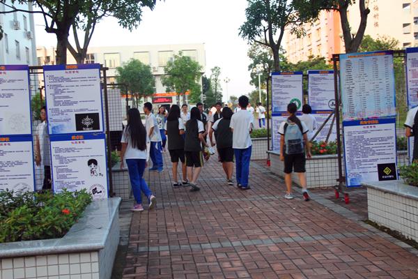【东莞市第八高级中学】学生社团蓬勃发展,招课程表郑州高中图片